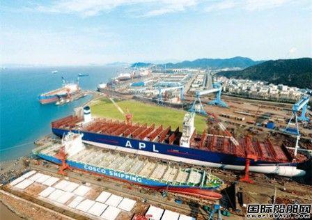 舟山中远海运重工前两月生产经营形势持续向好