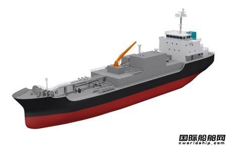 JMU获1艘2500立方米LNG加注船订单