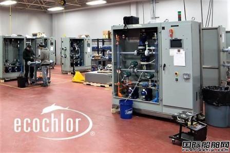 Ecochlor新建压载水处理系统二氧化氯发生器工厂