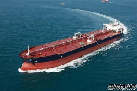 中远海运重工获MODEC FPSO改装合同