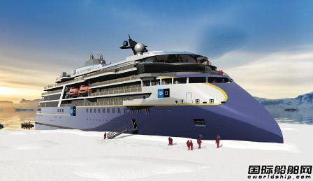 Lindblad在Ulstein订造1艘极地探险邮船
