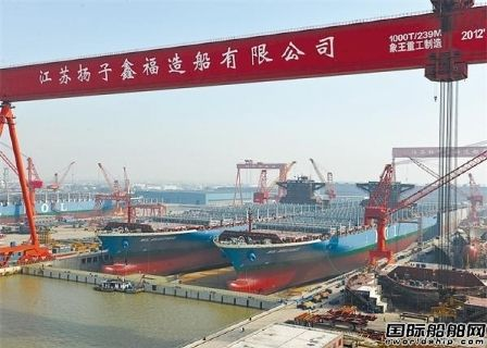 """36亿元!""""中国最赚钱船厂"""" 亮出成绩单"""