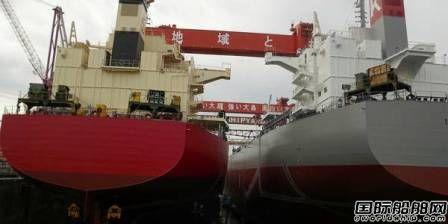 日本邮船在大岛造船订造1艘木片运输船