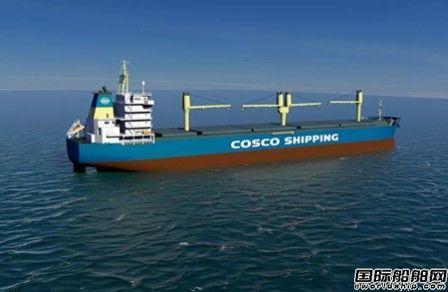 中远海运特运4艘62000吨多用途纸浆船订单生效