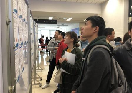 上海国际航运人才专场择业招聘会开招