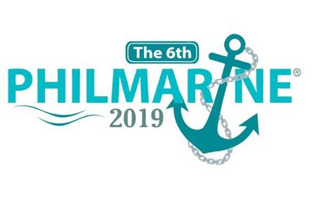 2019年菲律宾国际海事船舶展览会