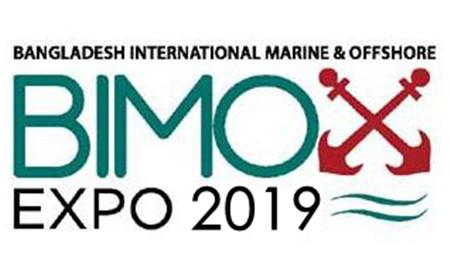 2019年孟加拉国际海事展