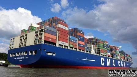 达飞轮船宣布12亿美元成本削减计划