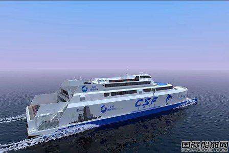 Incat Crowther将设计亚洲最大铝合金客滚船