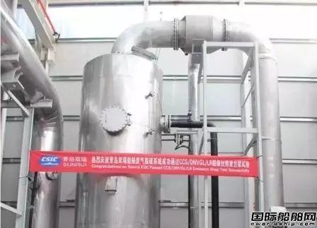 青岛双瑞再获希腊船东船舶废气脱硫系统订单
