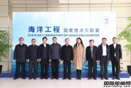 中国核动力船舶与海洋装备研究院正式启动