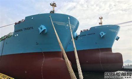 马士基油轮投资为4艘LR2成品油轮安装洗涤器