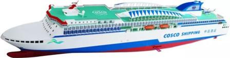 广船国际接获中远海运客运两艘客滚船订单
