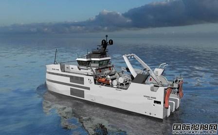 Ulstein推出最先进拖网渔船方案