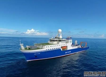 七一一所中标中山大学科考船全船减振降噪项目