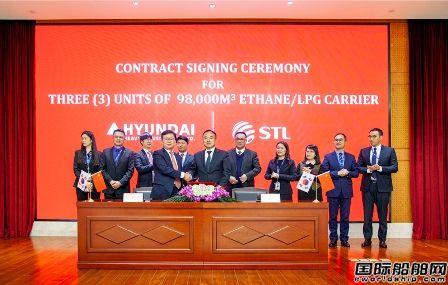 卫星石化投资50亿元订造6艘全球最大VLEC