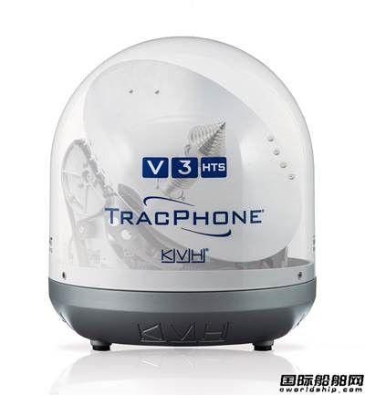 KVH完成9000套小型甚小孔径终端天线销量
