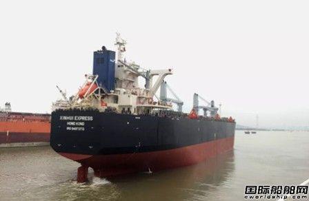 广东中远海运重工完成首个脱硫塔改装项目