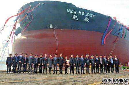 """大船集团交付招商轮船VLCC""""凯歌""""轮"""