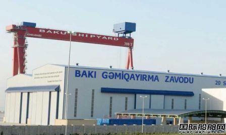 ASCO在Baku船厂订造2艘成品油化学品船