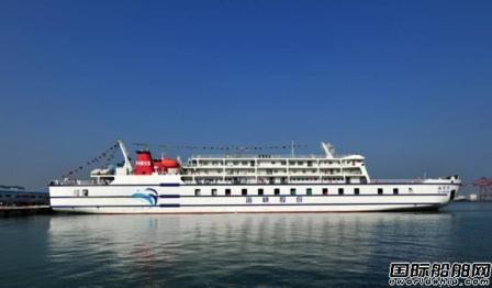 壳牌船舶综合方案为海峡航运滚装船节约成本