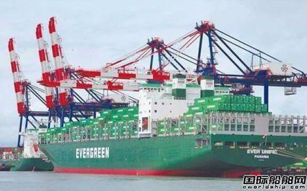 长荣海运:燃料成本是今年最大挑战