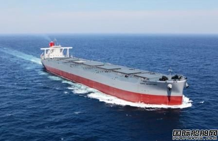 今治造船为川崎汽船建造20万吨散货船下水