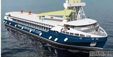 振华重工澳大利亚87米运粮船改造项目开工