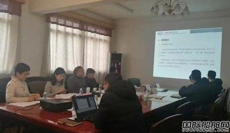 上海船研所25000箱级集装箱船型开发项目通过验收