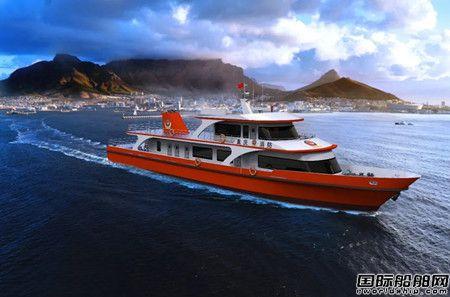 江龙船艇一艘多功能消防指挥船开工