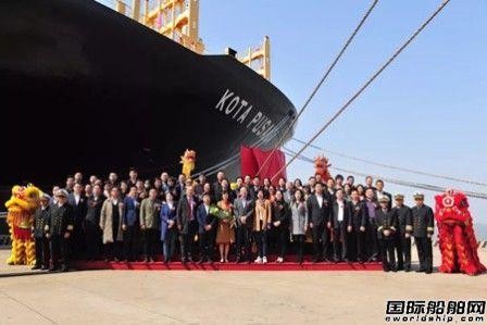 扬子江船业11800TEU系列集装箱船圆满收官