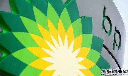 BP将推出船用新极低硫燃料油