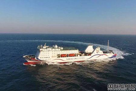 """黄海造船建造豪华客滚船""""群山明珠""""顺利下水"""