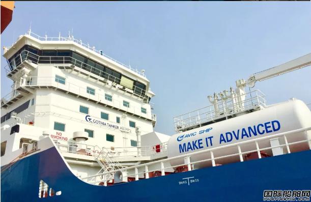 中航鼎衡交付一艘16300吨双燃料化学品船