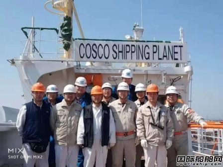外高桥海工承接21000箱集装箱船上建模块完工
