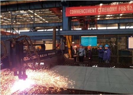 扬子海装第三艘82000DWT散货船开工