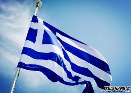 希腊船东船舶数量十年来首次下降