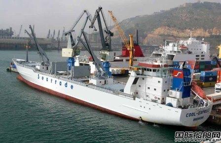 日本四国船厂建造全球最大冷藏运输船投入运营