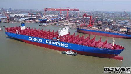 扬州中远海运重工又一艘13500箱船移泊上海长兴岛