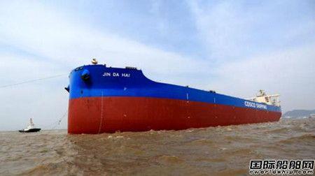 """舟山中远海运重工完成几内亚项目""""津达海""""轮改装工程"""