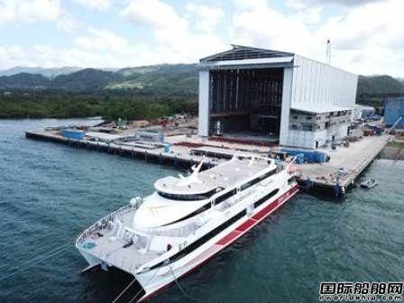Austal菲律宾船厂交付台湾船东首艘双体高速客船