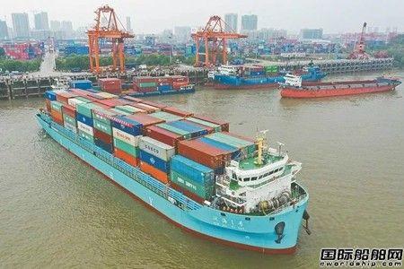 """长江中游最大集装箱船""""汉海2号""""首航"""