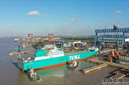金陵船厂滚装船获评全球滚装船年度最佳技术创新船舶
