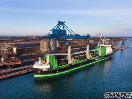 WE Tech助力世界首艘LNG动力散货船