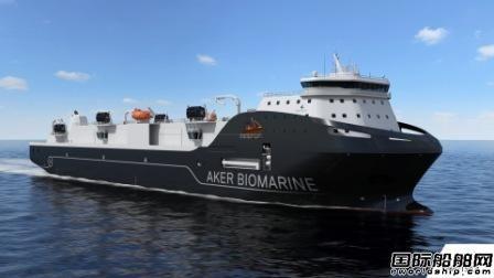 瓦锡兰为Aker BioMarine南极磷虾运输船提供设计配套