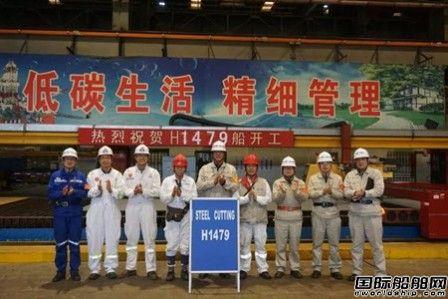 外高桥造船为福茂集团建造21万吨散货船开工