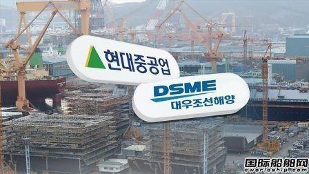 韩国政府承诺将两大船企合并对船配业影响将至最低