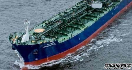 Navig8与工银租赁达成4艘化学品船售后回租协议