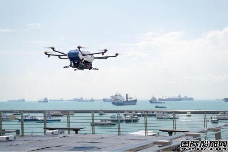 """空客无人机首次实现""""岸到船""""运送货物"""