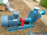 船用柴油货油泵200CYZ-63自吸式离心油泵